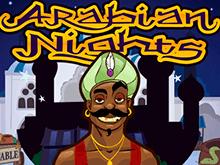 Игровой аппарат Arabian Nights