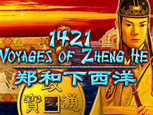 Онлайн слот 1421 Voyages Of Zheng He