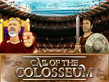 Азартная игра Зов Колизея